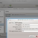 IP-address of a virtual adapter